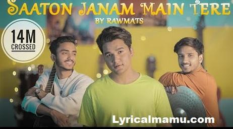 sun meri shehzadi lyrics in hindi